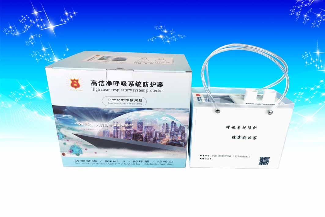 微型空气处理器  (家庭装4台/件)