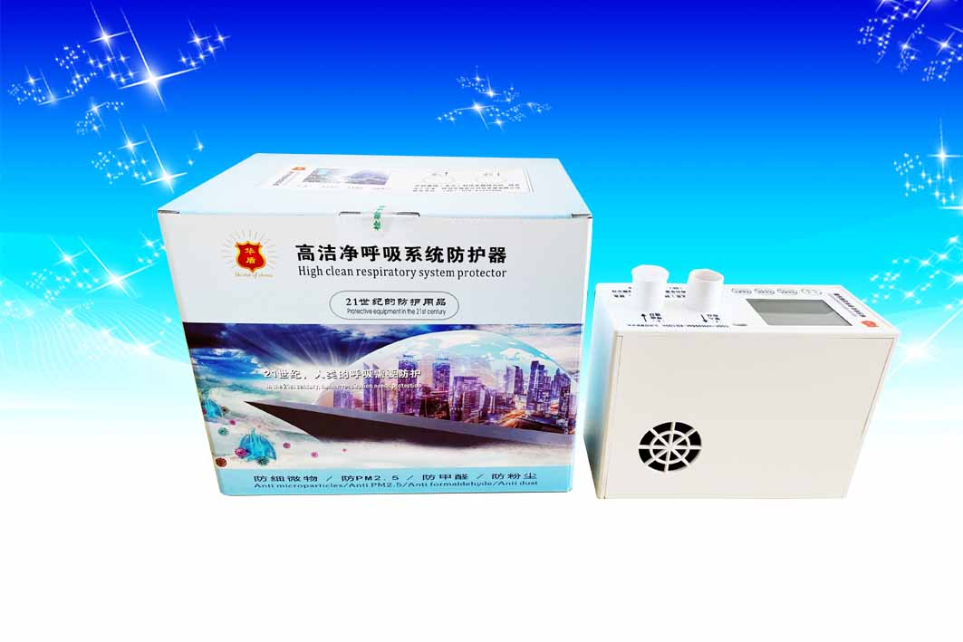 家用PM2.5有害物质处理器